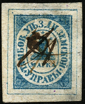 Tambov (Tambov Province) Zemstvo Stamp Issuing Period: 1870-1872. The post closed in 1876. First issue - Rated 'RRRR'