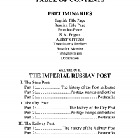 The Russian Posts in the Empire_Page_004.jpg
