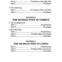 The Russian Posts in the Empire_Page_005.jpg