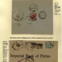 Russia and Persia 8_Page_16.jpg