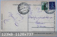 1925-Moscow-pochtampt.jpg - 123kB