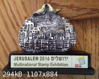 SCMS-Jerusalem-2016-Large-Gold.JPG - 294kB