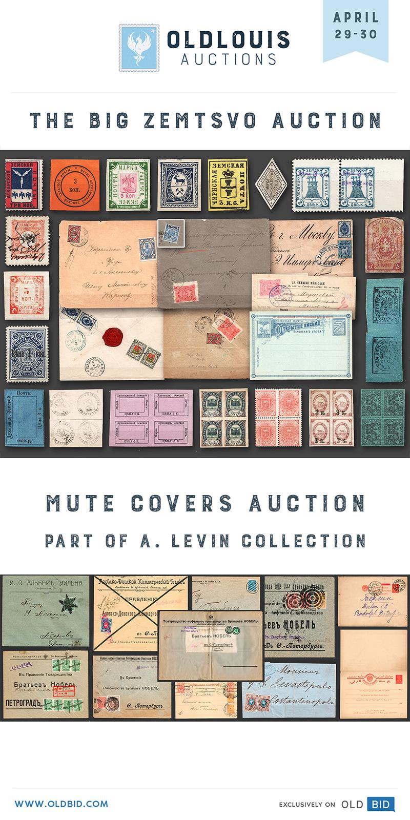 Old Bid Auctions