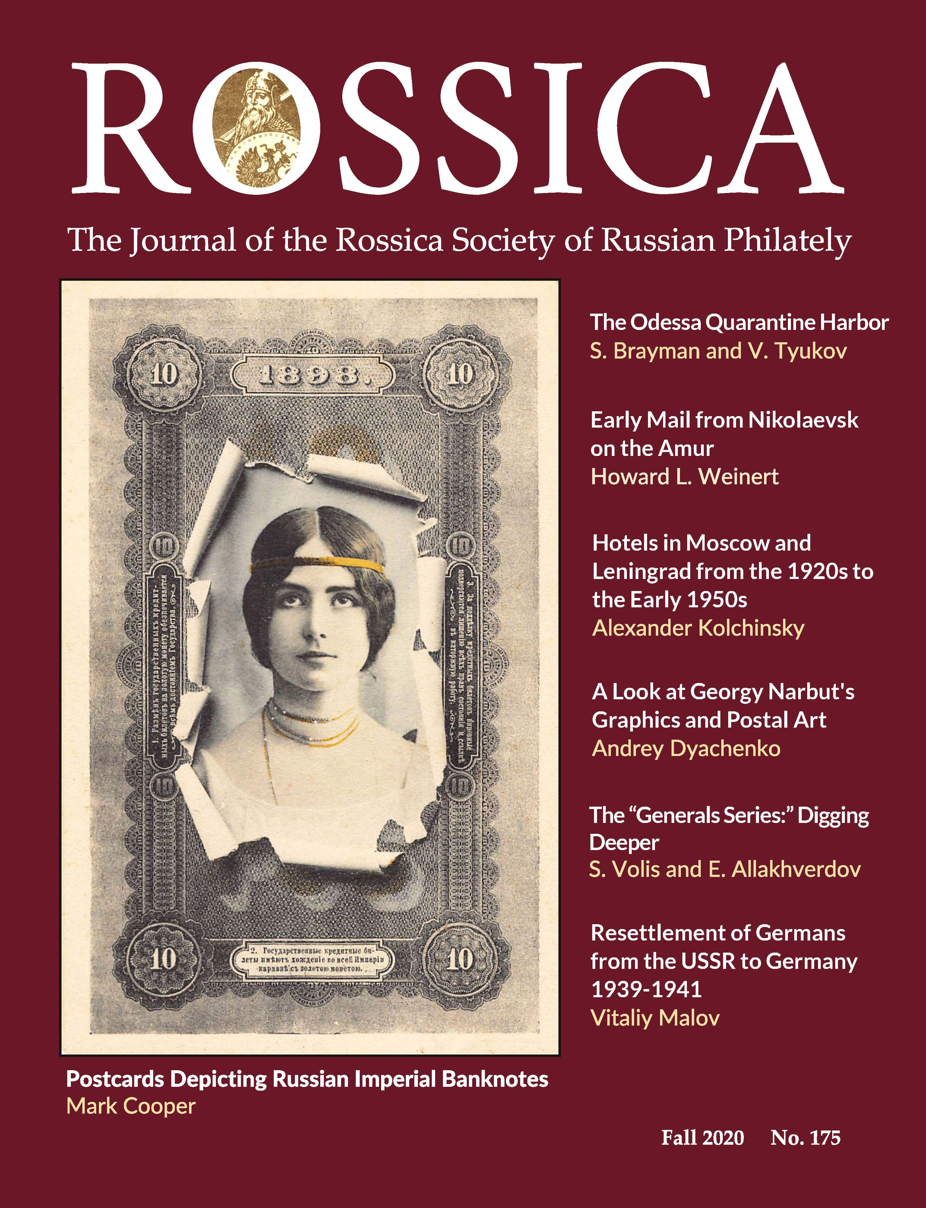 The Rossica Journal